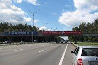 Арка №145133 в городе Киев трасса (Киевская область), размещение наружной рекламы, IDMedia-аренда по самым низким ценам!