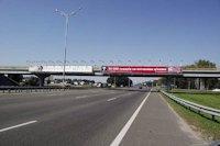 Арка №145137 в городе Киев трасса (Киевская область), размещение наружной рекламы, IDMedia-аренда по самым низким ценам!
