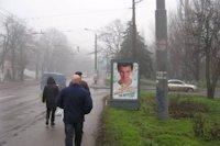 Ситилайт №145153 в городе Одесса (Одесская область), размещение наружной рекламы, IDMedia-аренда по самым низким ценам!