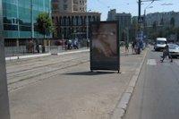 Ситилайт №145160 в городе Одесса (Одесская область), размещение наружной рекламы, IDMedia-аренда по самым низким ценам!