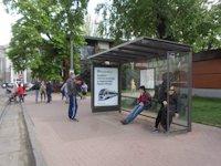 Ситилайт №145176 в городе Одесса (Одесская область), размещение наружной рекламы, IDMedia-аренда по самым низким ценам!