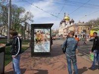 Ситилайт №145177 в городе Одесса (Одесская область), размещение наружной рекламы, IDMedia-аренда по самым низким ценам!