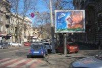 Скролл №145208 в городе Одесса (Одесская область), размещение наружной рекламы, IDMedia-аренда по самым низким ценам!