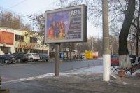 Скролл №145211 в городе Одесса (Одесская область), размещение наружной рекламы, IDMedia-аренда по самым низким ценам!