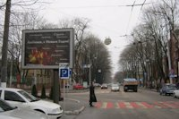 Бэклайт №145212 в городе Одесса (Одесская область), размещение наружной рекламы, IDMedia-аренда по самым низким ценам!