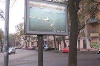 Бэклайт №145265 в городе Одесса (Одесская область), размещение наружной рекламы, IDMedia-аренда по самым низким ценам!