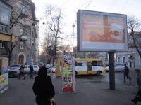 Бэклайт №145266 в городе Одесса (Одесская область), размещение наружной рекламы, IDMedia-аренда по самым низким ценам!