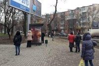Ситилайт №145309 в городе Одесса (Одесская область), размещение наружной рекламы, IDMedia-аренда по самым низким ценам!
