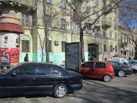 Ситилайт №145314 в городе Одесса (Одесская область), размещение наружной рекламы, IDMedia-аренда по самым низким ценам!