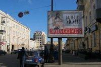 Скролл №145321 в городе Одесса (Одесская область), размещение наружной рекламы, IDMedia-аренда по самым низким ценам!