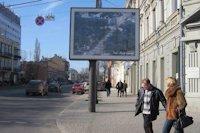 Скролл №145333 в городе Одесса (Одесская область), размещение наружной рекламы, IDMedia-аренда по самым низким ценам!