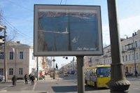 Бэклайт №145336 в городе Одесса (Одесская область), размещение наружной рекламы, IDMedia-аренда по самым низким ценам!