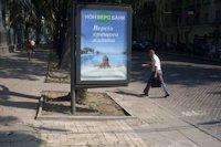 Скролл №145433 в городе Одесса (Одесская область), размещение наружной рекламы, IDMedia-аренда по самым низким ценам!