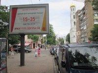 Бэклайт №145513 в городе Одесса (Одесская область), размещение наружной рекламы, IDMedia-аренда по самым низким ценам!