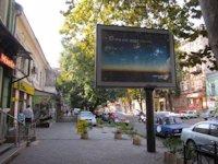 Бэклайт №145519 в городе Одесса (Одесская область), размещение наружной рекламы, IDMedia-аренда по самым низким ценам!
