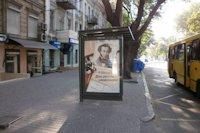 Ситилайт №145714 в городе Одесса (Одесская область), размещение наружной рекламы, IDMedia-аренда по самым низким ценам!