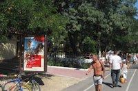 Ситилайт №145819 в городе Одесса (Одесская область), размещение наружной рекламы, IDMedia-аренда по самым низким ценам!