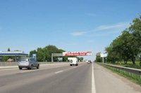 Арка №145842 в городе Одесса (Одесская область), размещение наружной рекламы, IDMedia-аренда по самым низким ценам!