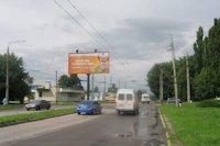 Билборд №145885 в городе Полтава (Полтавская область), размещение наружной рекламы, IDMedia-аренда по самым низким ценам!