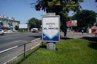 Ситилайт №145917 в городе Полтава (Полтавская область), размещение наружной рекламы, IDMedia-аренда по самым низким ценам!