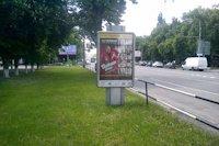 Ситилайт №145918 в городе Полтава (Полтавская область), размещение наружной рекламы, IDMedia-аренда по самым низким ценам!