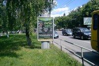 Ситилайт №145920 в городе Полтава (Полтавская область), размещение наружной рекламы, IDMedia-аренда по самым низким ценам!