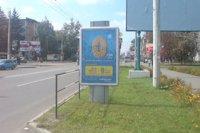 Ситилайт №145923 в городе Полтава (Полтавская область), размещение наружной рекламы, IDMedia-аренда по самым низким ценам!