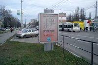Ситилайт №145924 в городе Полтава (Полтавская область), размещение наружной рекламы, IDMedia-аренда по самым низким ценам!