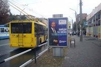 Ситилайт №145925 в городе Полтава (Полтавская область), размещение наружной рекламы, IDMedia-аренда по самым низким ценам!