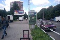 Ситилайт №145928 в городе Полтава (Полтавская область), размещение наружной рекламы, IDMedia-аренда по самым низким ценам!