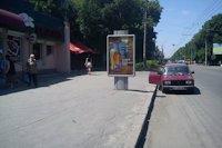 Ситилайт №145930 в городе Полтава (Полтавская область), размещение наружной рекламы, IDMedia-аренда по самым низким ценам!
