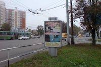 Ситилайт №145931 в городе Полтава (Полтавская область), размещение наружной рекламы, IDMedia-аренда по самым низким ценам!