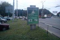 Ситилайт №145932 в городе Полтава (Полтавская область), размещение наружной рекламы, IDMedia-аренда по самым низким ценам!