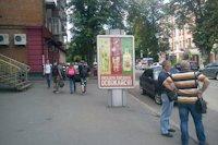 Ситилайт №145938 в городе Полтава (Полтавская область), размещение наружной рекламы, IDMedia-аренда по самым низким ценам!