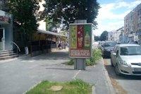 Ситилайт №145940 в городе Полтава (Полтавская область), размещение наружной рекламы, IDMedia-аренда по самым низким ценам!