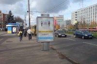 Ситилайт №145941 в городе Полтава (Полтавская область), размещение наружной рекламы, IDMedia-аренда по самым низким ценам!