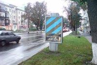 Ситилайт №145942 в городе Полтава (Полтавская область), размещение наружной рекламы, IDMedia-аренда по самым низким ценам!