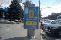 Ситилайт №145945 в городе Полтава (Полтавская область), размещение наружной рекламы, IDMedia-аренда по самым низким ценам!