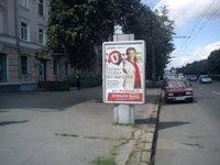 Ситилайт №145949 в городе Полтава (Полтавская область), размещение наружной рекламы, IDMedia-аренда по самым низким ценам!