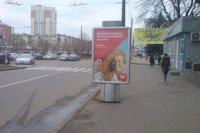 Ситилайт №145952 в городе Полтава (Полтавская область), размещение наружной рекламы, IDMedia-аренда по самым низким ценам!