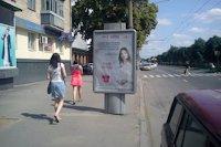 Ситилайт №145957 в городе Полтава (Полтавская область), размещение наружной рекламы, IDMedia-аренда по самым низким ценам!