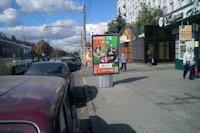 Ситилайт №145962 в городе Полтава (Полтавская область), размещение наружной рекламы, IDMedia-аренда по самым низким ценам!