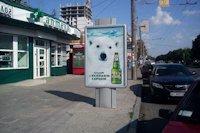 Ситилайт №145963 в городе Полтава (Полтавская область), размещение наружной рекламы, IDMedia-аренда по самым низким ценам!