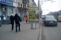 Ситилайт №145965 в городе Полтава (Полтавская область), размещение наружной рекламы, IDMedia-аренда по самым низким ценам!