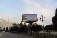 Билборд №145980 в городе Ровно (Ровенская область), размещение наружной рекламы, IDMedia-аренда по самым низким ценам!