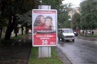 Ситилайт №146004 в городе Ровно (Ровенская область), размещение наружной рекламы, IDMedia-аренда по самым низким ценам!