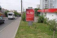 Ситилайт №146005 в городе Ровно (Ровенская область), размещение наружной рекламы, IDMedia-аренда по самым низким ценам!