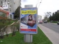 Ситилайт №146006 в городе Ровно (Ровенская область), размещение наружной рекламы, IDMedia-аренда по самым низким ценам!