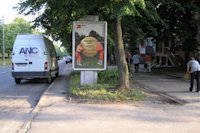 Ситилайт №146007 в городе Ровно (Ровенская область), размещение наружной рекламы, IDMedia-аренда по самым низким ценам!