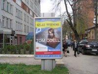 Ситилайт №146010 в городе Ровно (Ровенская область), размещение наружной рекламы, IDMedia-аренда по самым низким ценам!